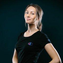 Анастасия, 29 лет, Сосновый Бор