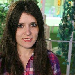 Катерина, 29 лет, Курск