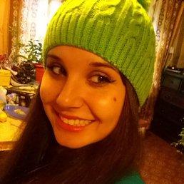 Валентина, 24 года, Пенза