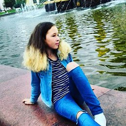 Лиза, 17 лет, Саратов