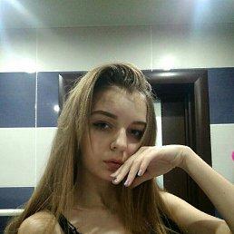 Виктория, 17 лет, Краснодон