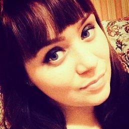 Катерина, 28 лет, Одинцово