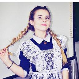 Ульяна, 19 лет, Тыреть 1-я