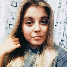 Малая, 17 лет, Николаев