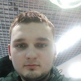 Йосип, 22 года, Рокитное
