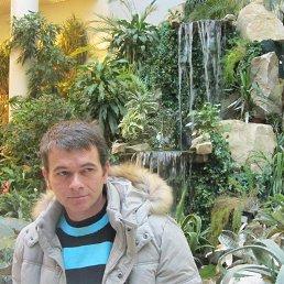 юра, , Луганск