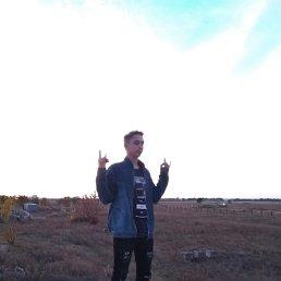 Владос, 17 лет, Чугуев