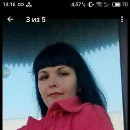 Елена, , Павлоград