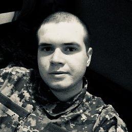 Влад, 21 год, Чоп