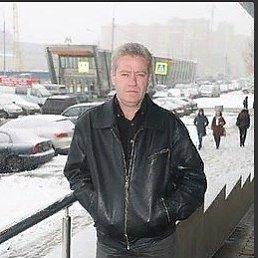 Нерсес, 53 года, Раменское