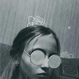 Настя, 17 лет, Житомир