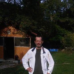 александр, 45 лет, Красноармейск