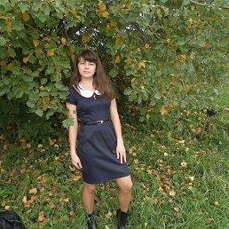 Татьяна, 35 лет, Киров