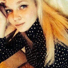 Таня, 23 года, Серпухов