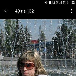 Катюшка, Красноярск, 28 лет