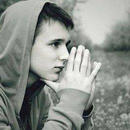 Марк, 17 лет, Одесса