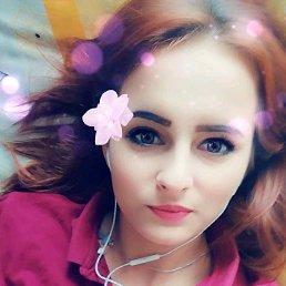 Лидия, 20 лет, Оренбург