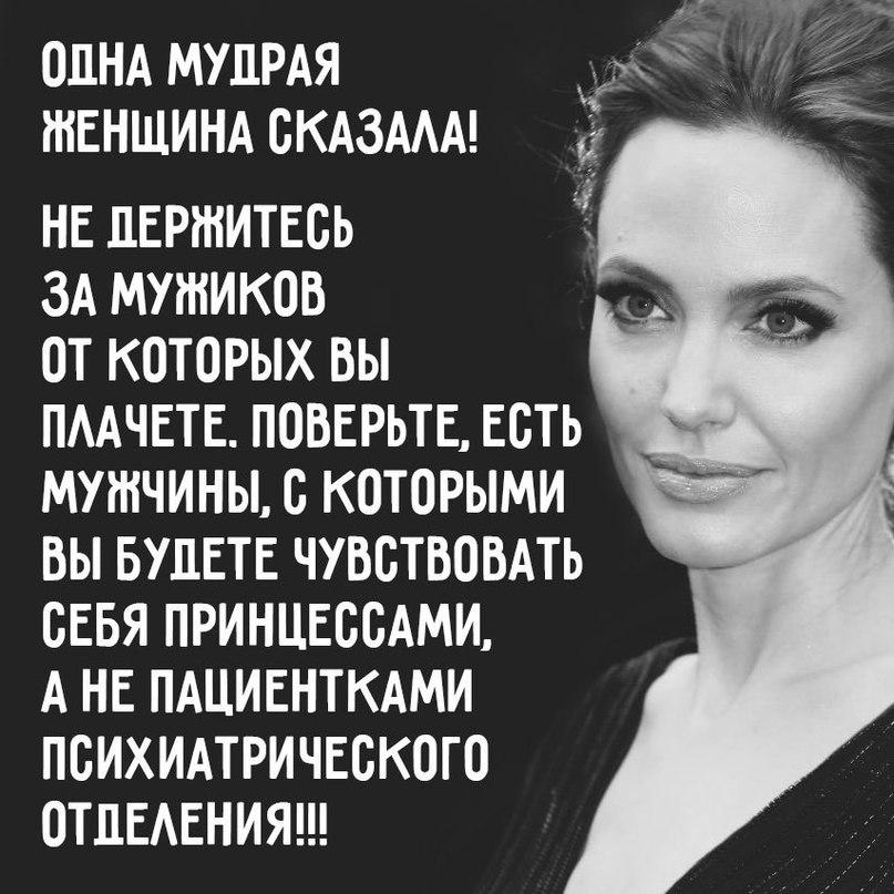Истина!
