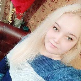Дарина, 20 лет, Комсомольское