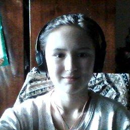 Полина, 20 лет, Павлоград