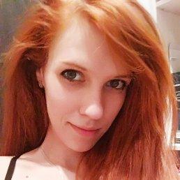 Алёна, 29 лет, Всеволожск