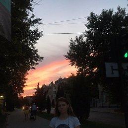 Анастасия, 29 лет, Керчь
