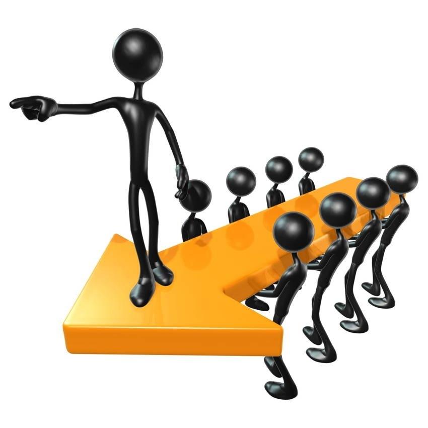 картинки по лидерству для презентации очень редко