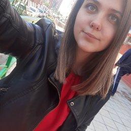 Алина, 18 лет, Иркутск