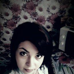 Ольга, 29 лет, Балаково