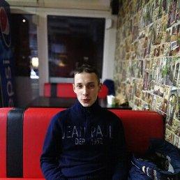 Максим, 25 лет, Калининград