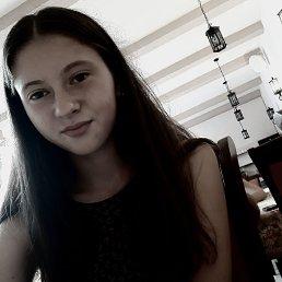 Олеся, 17 лет, Ужгород
