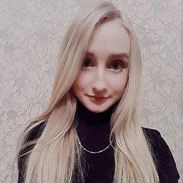 Victoria, 21 год, Тобольск