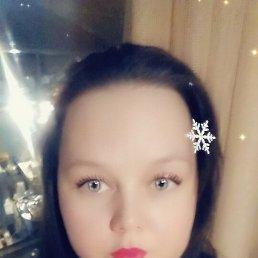 Татьяна, 28 лет, Красноуфимск