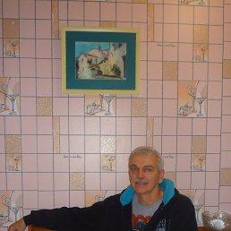 вячеслав, 57 лет, Ялта