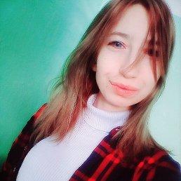 Алина, 21 год, Северодвинск