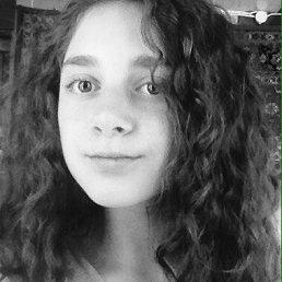 Marina, 20 лет, Ревда