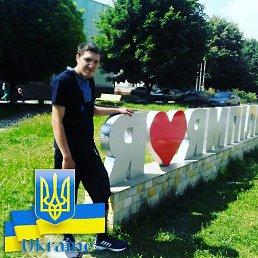 Павло, 26 лет, Ямполь