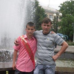гриша, 45 лет, Артемовск
