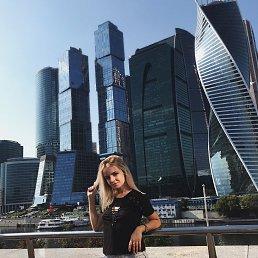 Лилия, 19 лет, Ставрополь
