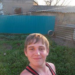 Дмитрий, 22 года, Новопавловск