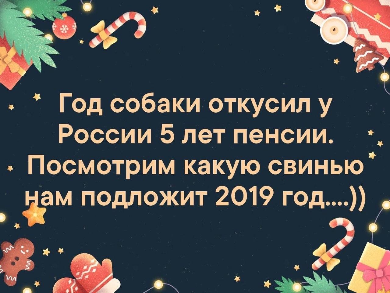 Слишком сильная, чтобы плакать.© - 3 января 2019 в 17:09