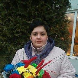 Ирина, 40 лет, Желтые Воды