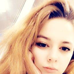 Настя, 20 лет, Калуга - фото 1