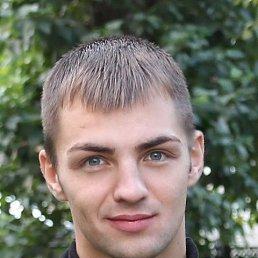 Константин, 30 лет, Днепропетровск