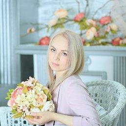 Наталья, 29 лет, Сюмси