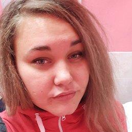 Нина, Рязань, 26 лет