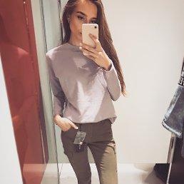 Diana, Красноярск, 23 года