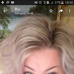 Лариса, 45 лет, Санкт-Петербург