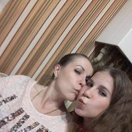 Татьяна, 36 лет, Балаклея