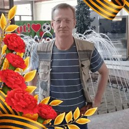 александр, 48 лет, Березники
